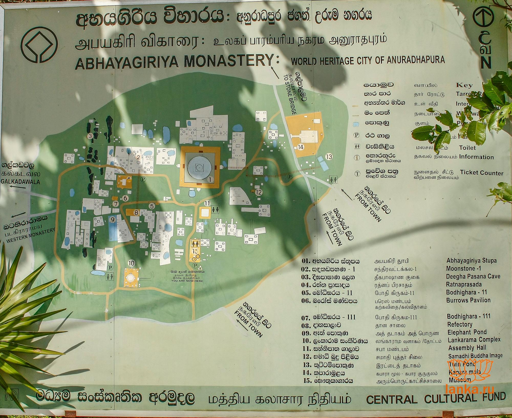 Карта Анурадхапуры