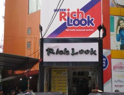 """Торговый центр """"Hemara Rich Look"""""""