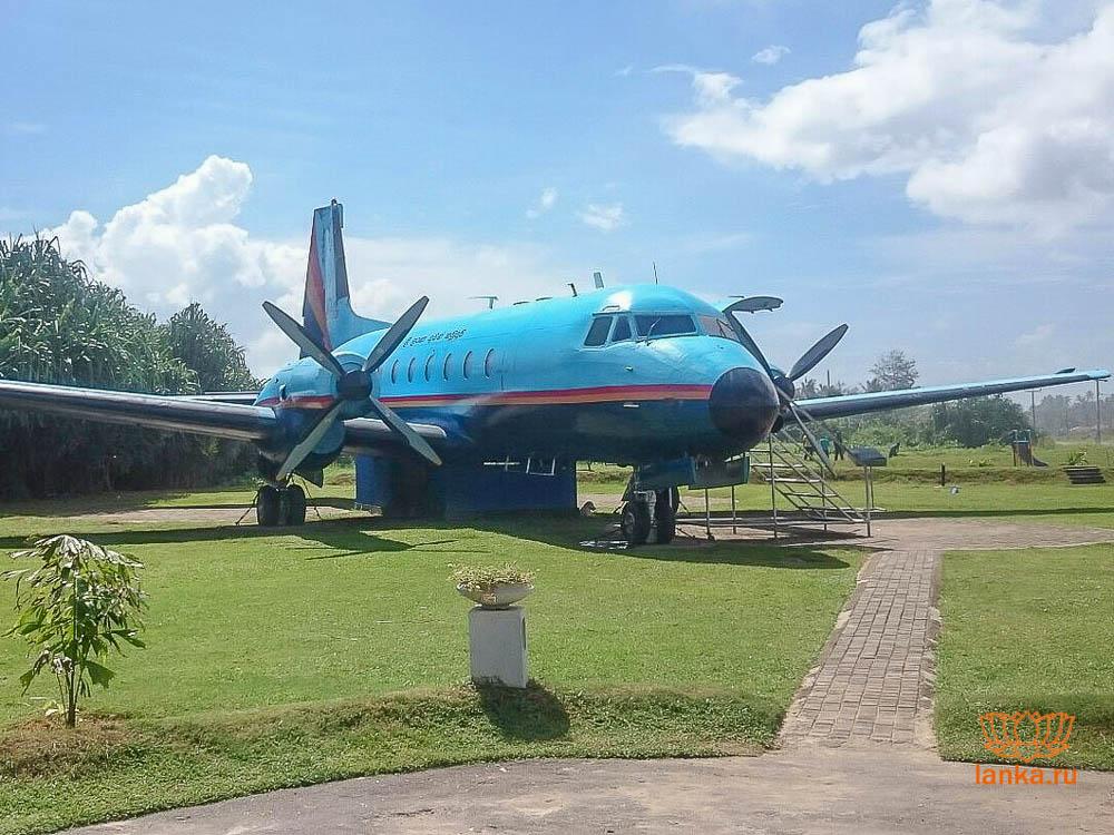 Самолет в Коггале