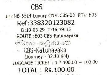 Багажный билет