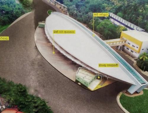 Мультимодальный транспортный центр Макумбура (Makumbura)