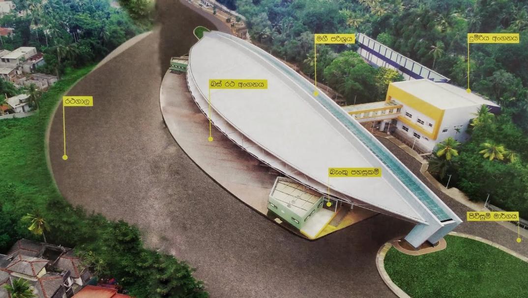 Мультимодальный транспортный центр Макумбура