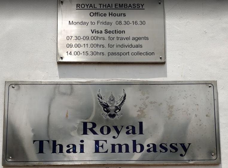 Посольство Тайланда в Шри-Ланке