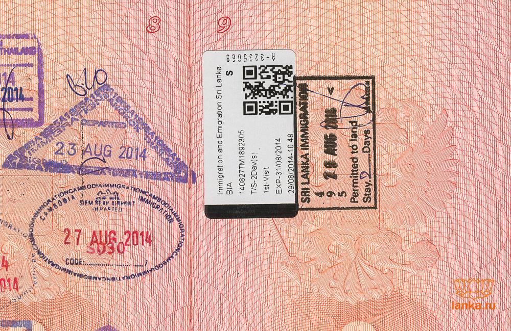 Транзитная виза Шри-Ланки
