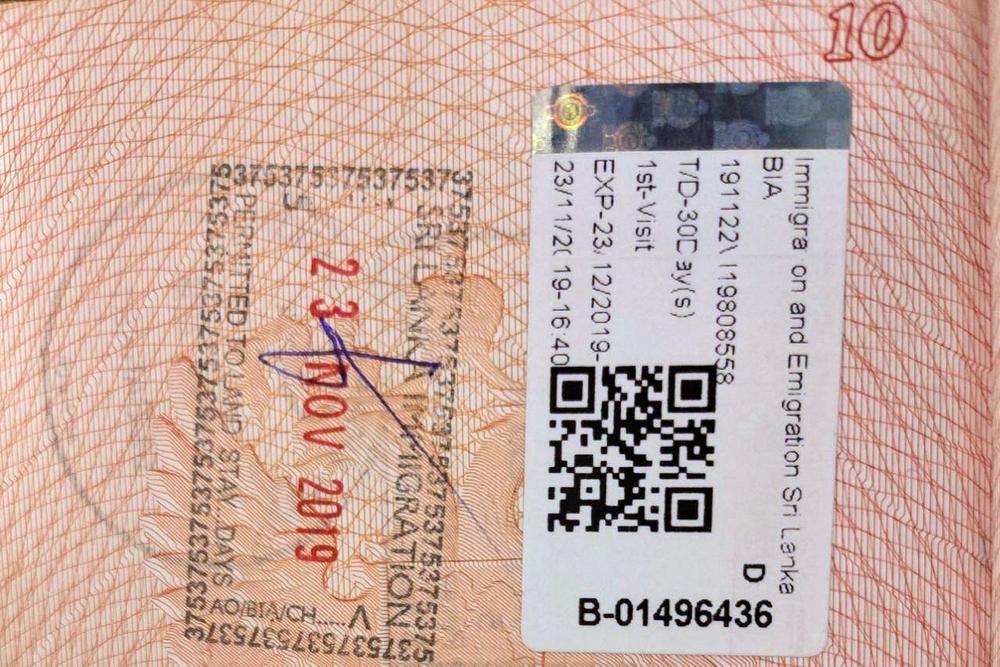 Виза в Шр-Ланку с 1 августа